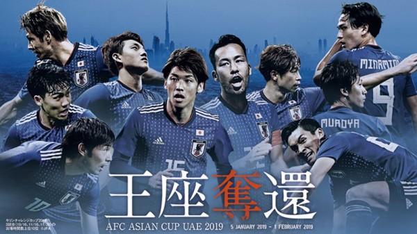 サッカー日本代表って明後日のオマーン戦勝てるんか?