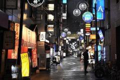 ばくさい 大阪