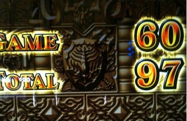天井 ゆる ハーデス 【四方山:ツバサ】『ドックンフリーズ復活』で『アナターのオット⁉はーです』の設定6は見抜ける!?