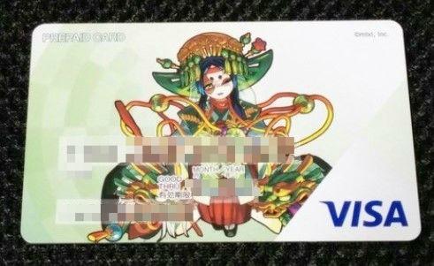 モンスター ストライク visa カード お小遣いサイト