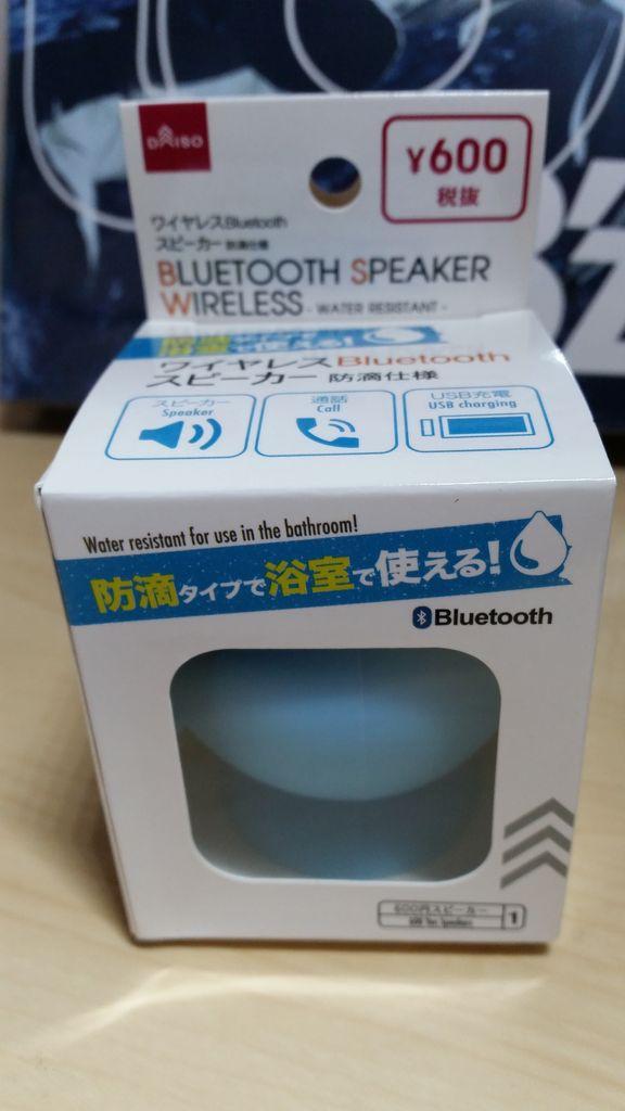 ダイソー bluetooth スピーカー