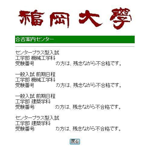 速報ニュース2ちゃんねる勢い