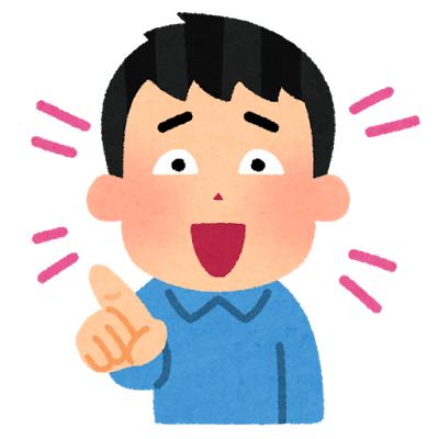 【画像】Twitterで話題の「勝手にジャッジする男」の漫画wwww