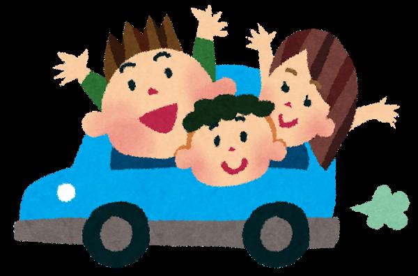 車で旅をしたい。軽自動車、ミニバン、SUV、セダン…1番旅を楽しめるのはどれかな?