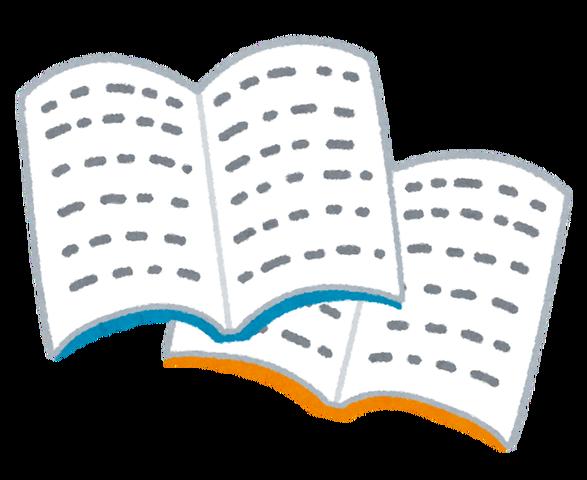 【画像】これは凄い!ショウワノートがクトゥルフ学習帳を販売し始めた件wwww
