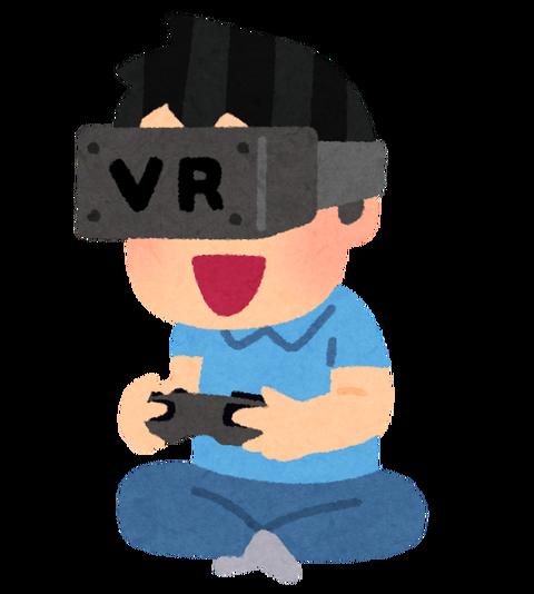 VRて何万もするって聞いてたんだけど←これ