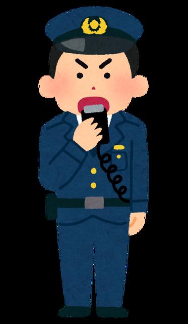 大阪府警の警官やらかす・・・