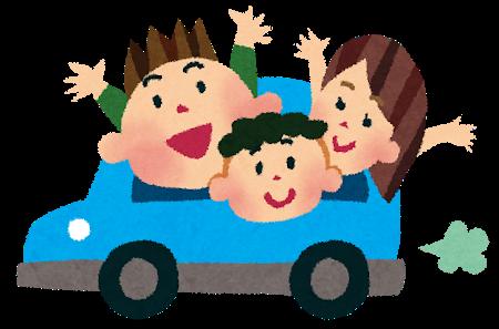 車業界「今の若者は車に乗らない、金無いから」←自動車税アメリカの49倍