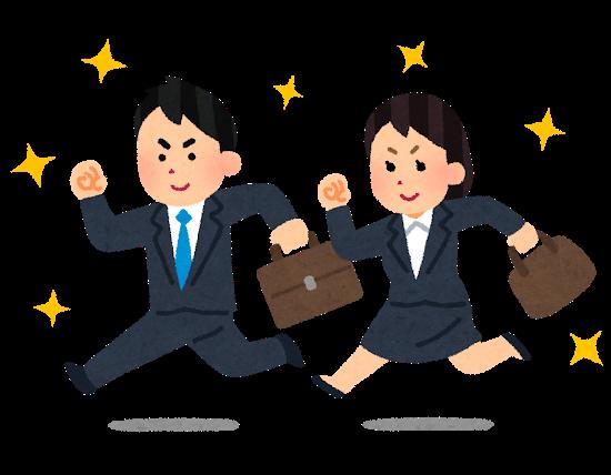 企業「男性と女性の比率が半々になるようにするで!」←言うほど正しいか?