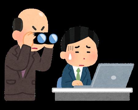 【悲報】職場にいる無能なやつの特徴wwwww