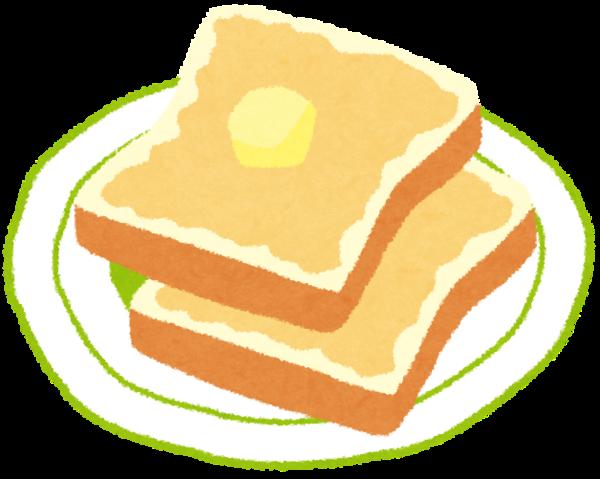 トーストってバター塗ってから焼くよな?