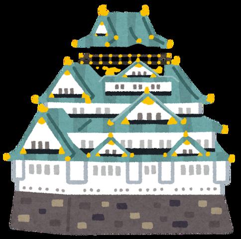 【緊急】大阪都にすると「大阪市」は消滅してしまうことが判明!ヤバすぎワロタ