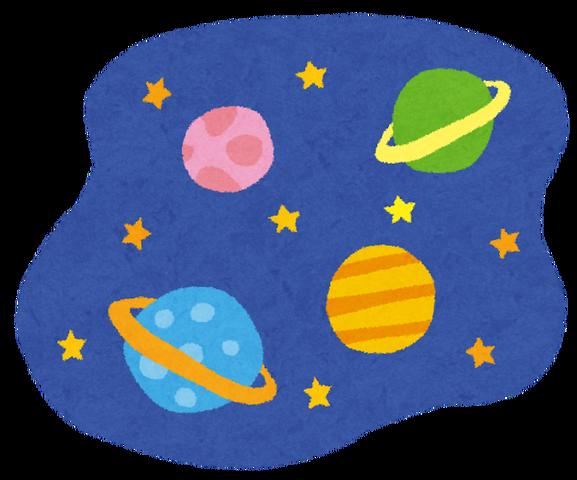 132億8千万光年離れた銀河に酸素があることを確認wwww