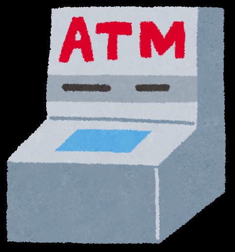 【画像】銀行のATMのキャラって何で皆あんな絵柄なんだろう?←これ
