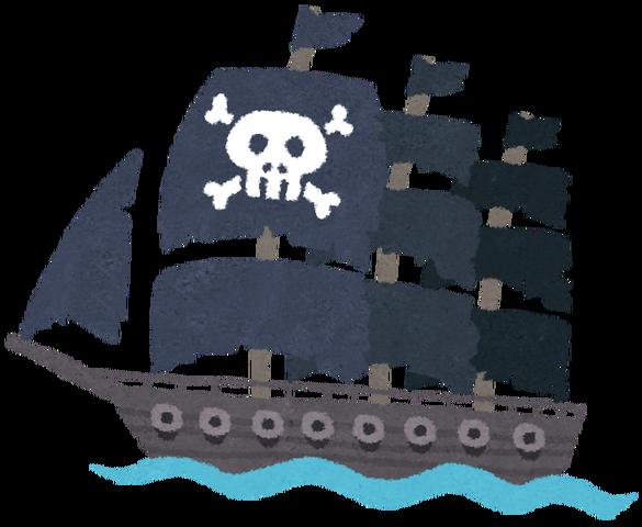 【朗報】『ワンピース』白ひげ海賊団さん、ガチで強すぎるwwwwwww