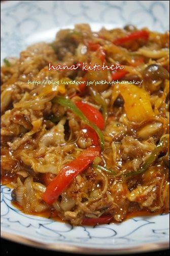 切り落とし レシピ 豚肉 家政婦・志麻さんの節約レシピ。豆苗と豚こまの絶品炒め