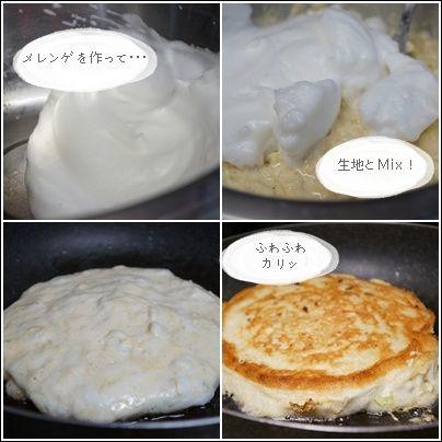 お好み焼き レシピ ふわふわ