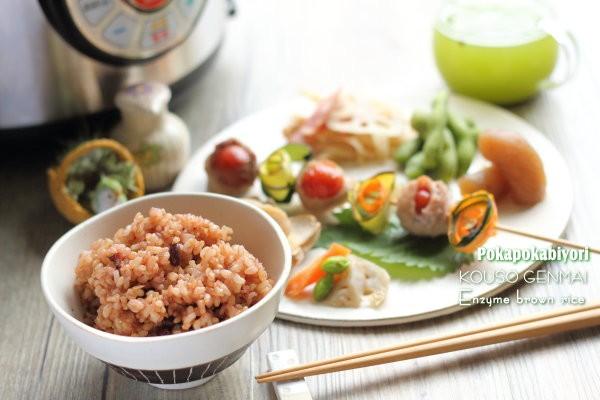 酵素 玄米 効果