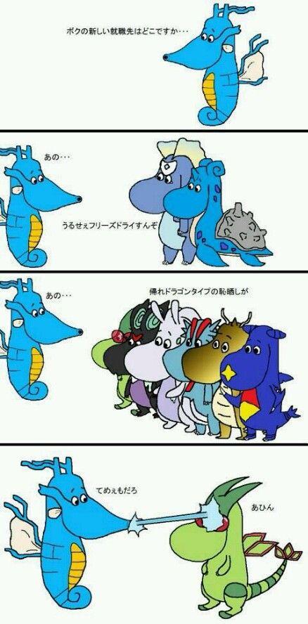 カイリュー ポケモン xy