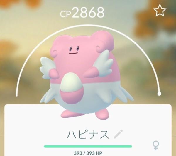 攻撃 hp 個体値 ポケモンgo 防御