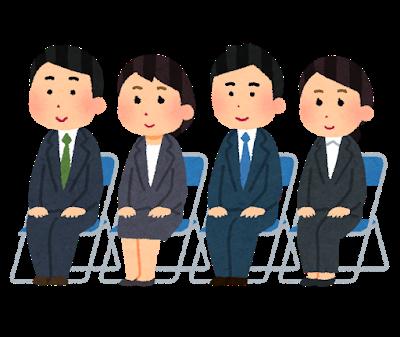【朗報】嵐の「二宮和也」さん、新社会人に先輩としてアドバイスをする (※画像あり)