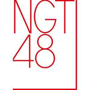 【画像】NGT事件、若い巨乳女性マネージャーも強姦されてた
