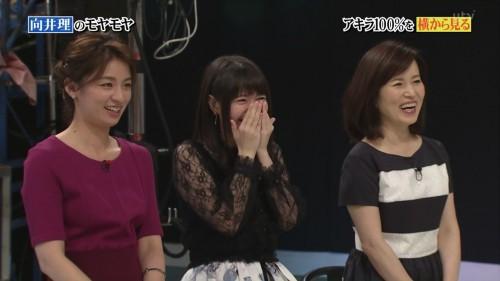 【悲報】声優の竹達彩奈さん、男性の下半身を見て大喜びwwwwwwww (※画像あり)