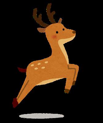 【画像】明らかに合成っぽい目をした鹿が見つかるwwwwwwwwwwwwwww