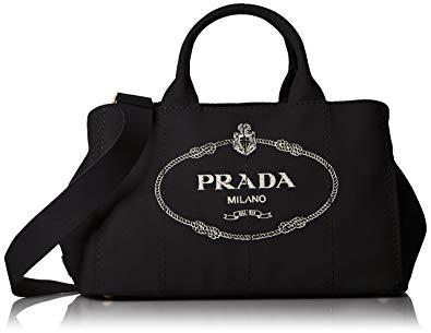 【悲報】高級ブランド「プラダ」さん、新製品が黒人差別だとして批判され、撤去へ (※画像あり)