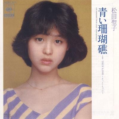 松田聖子 ブログ