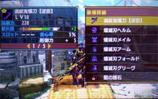 特殊許可】岩穿、紫毒姫、(+獰猛ジョー) : 雨天決行 ~in the new world~