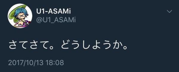 キムチ速報u1