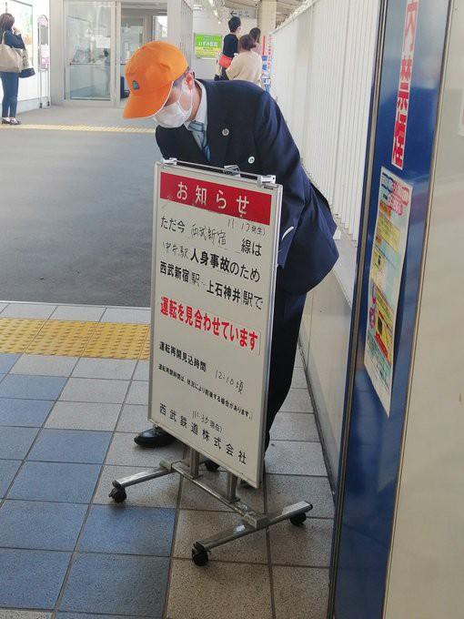 線 西武 遅延 新宿