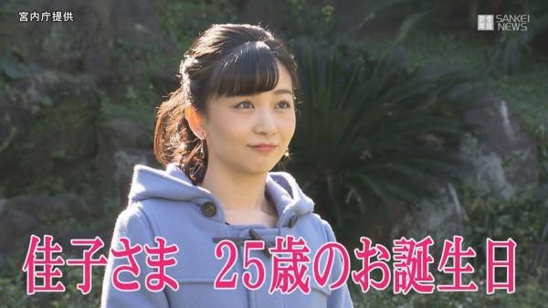 「佳子様 25歳 NHK」の画像検索結果