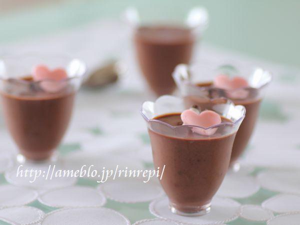 プリン 作り方 チョコ
