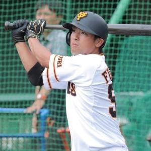 引退の元巨人藤村大介、レジェンドだった : baseballlog
