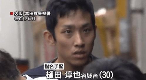 「樋田淳也容疑者」を追う大阪府警の眠れない夜 「アカン、みんなあいつに見えてきた」