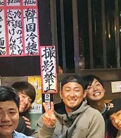 【窓の外】日ハム中田会、庶民的な焼き肉屋で開催される