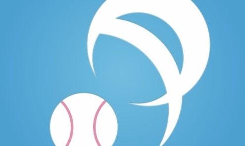 セリーグを代表する投手→菅野智之 セリーグを代表する打者→筒香 パリーグを代表する打者→柳田