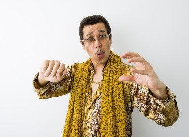 【急募】ピコ太郎とは何だったのか