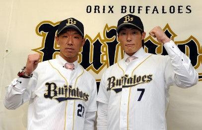 一番好きなプロ野球のトレード