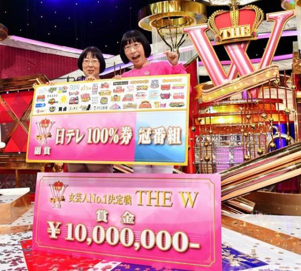 有吉、『THE W』の賞金1000万円に異議「釣り合ってない」「100万にしなきゃだめだよ来年から」