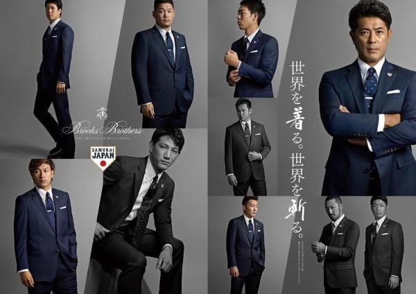 【緊急】近藤、山田、源田、小林が侍ジャパン招集確定的な模様