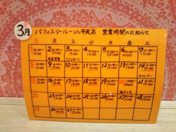 20-03-02-11-22-41-720_photo