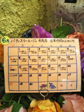 20-06-09-11-26-57-080_photo
