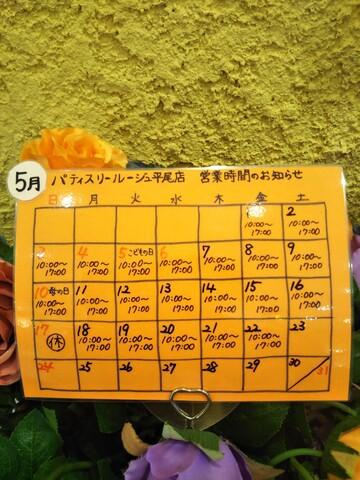 20-05-13-13-15-25-315_photo