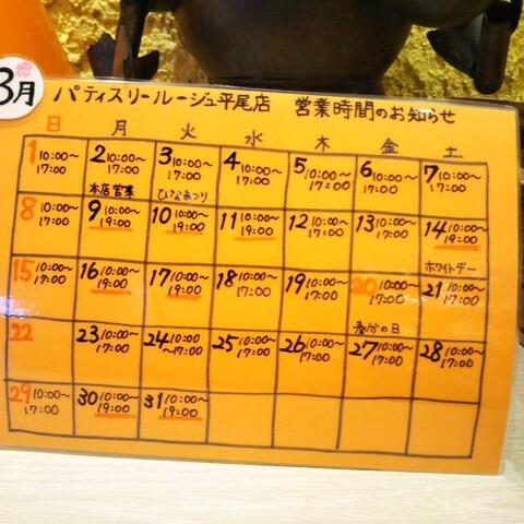 20-03-10-12-12-53-009_photo
