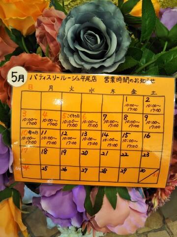 20-04-30-14-08-57-735_photo