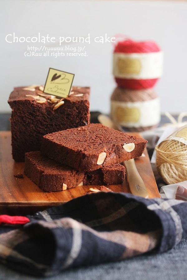 バレンタイン講座 チョコレートのパウンドケーキ ガス袋ラッピング るぅのおいしいうちごはん Powered By ライブドアブログ