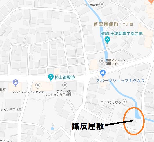 謀反屋敷と呼ばれた謝名一族の屋敷跡 : 沖縄大辞典
